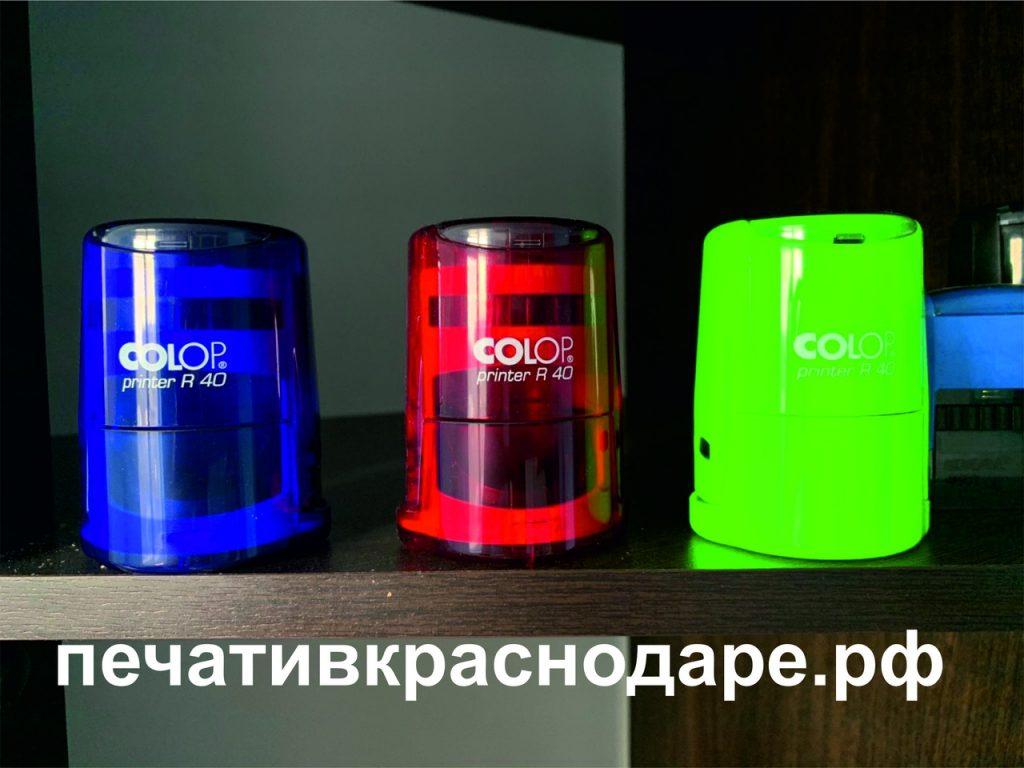 Наша компания ПечатиВКраснодаре.рф