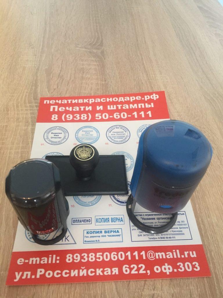 Чем отличаются печати на лазере и печати из жидкого фотополимера?